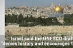 Jerusalem's Temple Mount And Western Wall Declared Muslim, Not Jewish, In UN Resolution