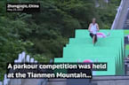 Parkour Competition Offers Feast Of Visual In China