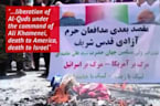 Protesters Burn American, Israeli & ISIS Flags During Al-Quds Day March In Iran