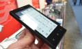 MIDIA InkPhone, un e-reader que además hace llamadas