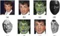 Facebook DeepFace, una tecnología de reconocimiento facial tan precisa como el ojo humano