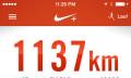 Nike+ Running für iPhone jetzt mit Freunde-Vergleich