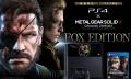 Sony anuncia la PS4 Fox Edition, una edición especial de Metal Gear Solid V: Ground Zeroes