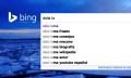 ¿Censura las búsquedas Bing en chino?
