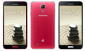 Samsung Galaxy J in Taiwan vorgestellt