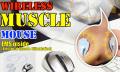 Muscle Mouse: Büroarbeiter mit integrierter Elektrostimulation