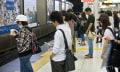 Alerta, misil aproximándose: Los ciudadanos de Japón recibirán avisos de posibles ataques en sus móviles