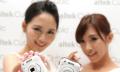 Altek Cubic quiere ser la nueva cámara de tu smartphone al más puro estilo Sony