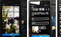 Leak: Nokia Lumia 630 mit Windows Phone 8.1 (Video)