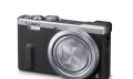Panasonic Lumix TZ60: La compacta más delgada del mundo con visor integrado