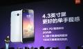 Xiaomis MI2-Serie: Über 15 Millionen Smartphones ausgeliefert, Preissenkung