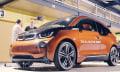 La farolas de BMW quieren cargar tu vehículo eléctrico