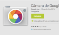 La cámara de Google ya permite seleccionar formatos 16:9 y 4:3