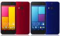 Bessere Kamera: HTC bohrt das M8 für den japanischen Markt auf