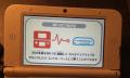 La 3DS podría funcionar como mando de Wii U con Super Smash Bros U