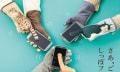 Der Winter kann kommen: Touchscreen-Handschuh als Katzenanimation