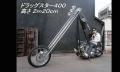 Kann man machen: Chopper mit der vielleicht höchsten Lenkerstange der Welt