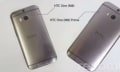 HTC One Max Leak