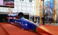 Bloodhound SSC: 1609 Kmh Rekordbrecher-Auto kurz vor dem Start