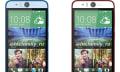HTC Desire Eye: Das 13 Megapixel Selfie Phone