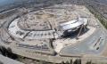 Update von der Apple-Baustelle: Die Eingangshalle steht