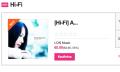 LG verkauft jetzt Musik in HiFi-Qualität
