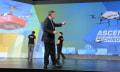 Intel kauft bayerische Drohnen-Firma Ascending Technologies