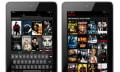 Besser visualisiert: Netflix für Android bekommt Update