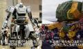 Duell der Kampfbot-Kolosse: MegaBot fordert japanisches Exoskelett-Monster (Video)