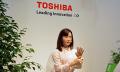 El humanoide de Toshiba fascina y da mal rollo a partes iguales (video)