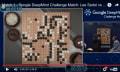1 / 5: AlphaGo gewinnt gegen Lee Sedol (Video)
