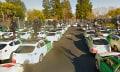 Street View in Italien: Google zahlt eine Million Euro Strafe