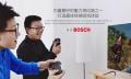 Xiaomi zeigt Game-Controller für kleines Geld