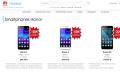 Vmall, la tienda online llena de teléfonos Honor y Huawei