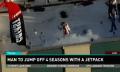 Sobrevolando un rascacielos con ayuda de un jetpack (video)