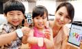 LG KizOn: Kinder-Tracker für besorgte Eltern
