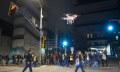 Erster US-Staat erlaubt bewaffnete Polizei-Drohnen