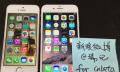 Funktionierendes iPhone 6 im Videoleak