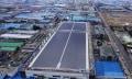 LG investiert in Solar-Technologie