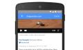 AMP: Google will, dass Webseiten auf mobilen Geräten schneller laden