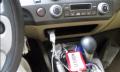DIY-Schnittstelle: Bluetooth im Auto mit Raspberry Pi