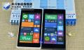 Nokia Leak: Lumia 735 und 730 Selfie-Phones zeigen sich vor der IFA
