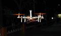 Indische Studenten basteln Überwachungs-Quadcopter mit Facial Recognition an einem Tag