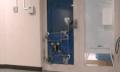 Video: Drohne öffnet Tür