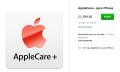 AppleCare+ para iPhone y iPad llega a México por 1.599 pesos