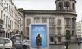 Call Brussels: Einfach per Browser belgische Hauptstadt anrufen