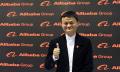 Alibaba lanzará un servicio similar a Netflix en un par de meses