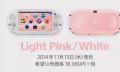 Sony lanzará una PS Vita de color rosa rosa el 13 de noviembre