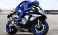 Este robot de Yamaha es capaz de conducir una moto deportiva él solito