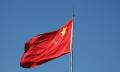 El gobierno de China prohíbe a sus empleados usar iPads y MacBooks